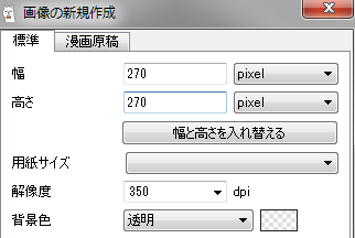 20160704_01.png
